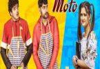 Hay Re Meri Motto Song Status Video