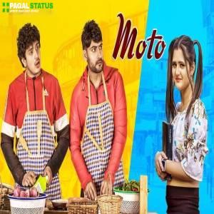 Hay Re Meri Motto Whatsapp Status Video Download, Hay Re Meri Motto Tiktok Status Video free Download