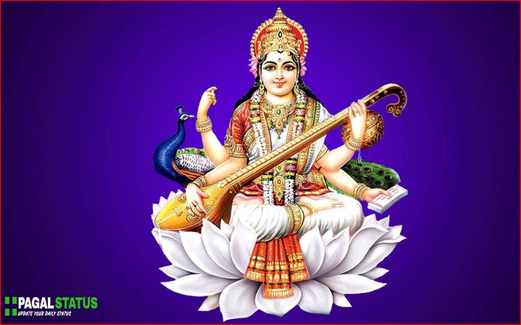 Saraswati Puja 2020 Status Video Download, Vasant Panchami Sri Panchami  Saraswati Puja 2020 Status Video