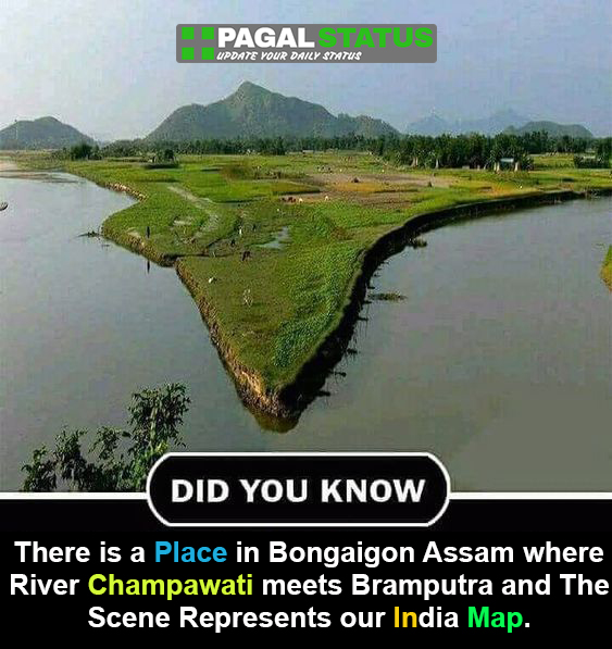 There is a place in Bongaigaon Assam where river Champawati meets Bramputra and the scene represents our India Map,  Interesting Whatsapp Status