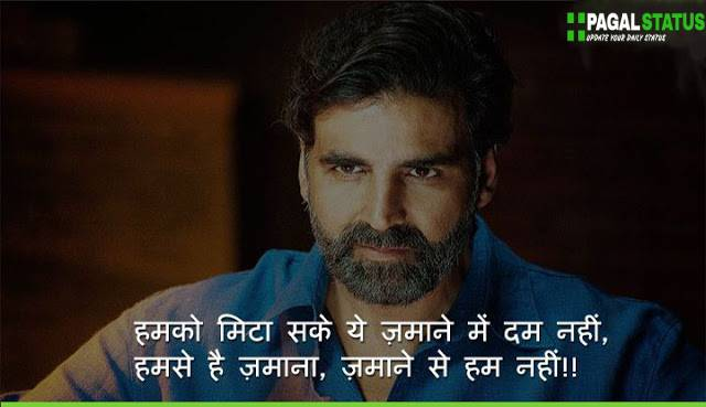 Best Attitude Whatsapp Quotes Images In Hindi