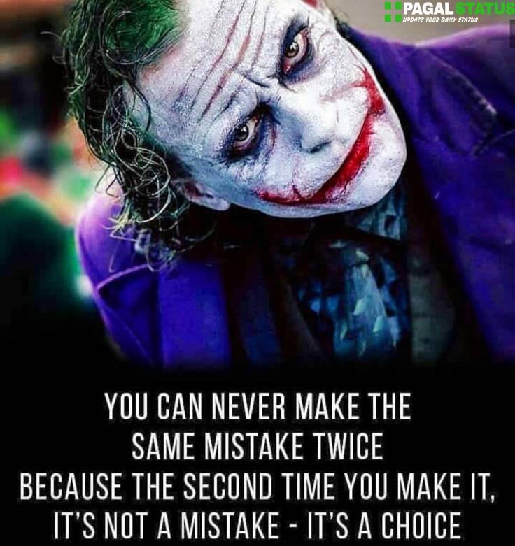 Joker HD Walpaers Free Downlaod
