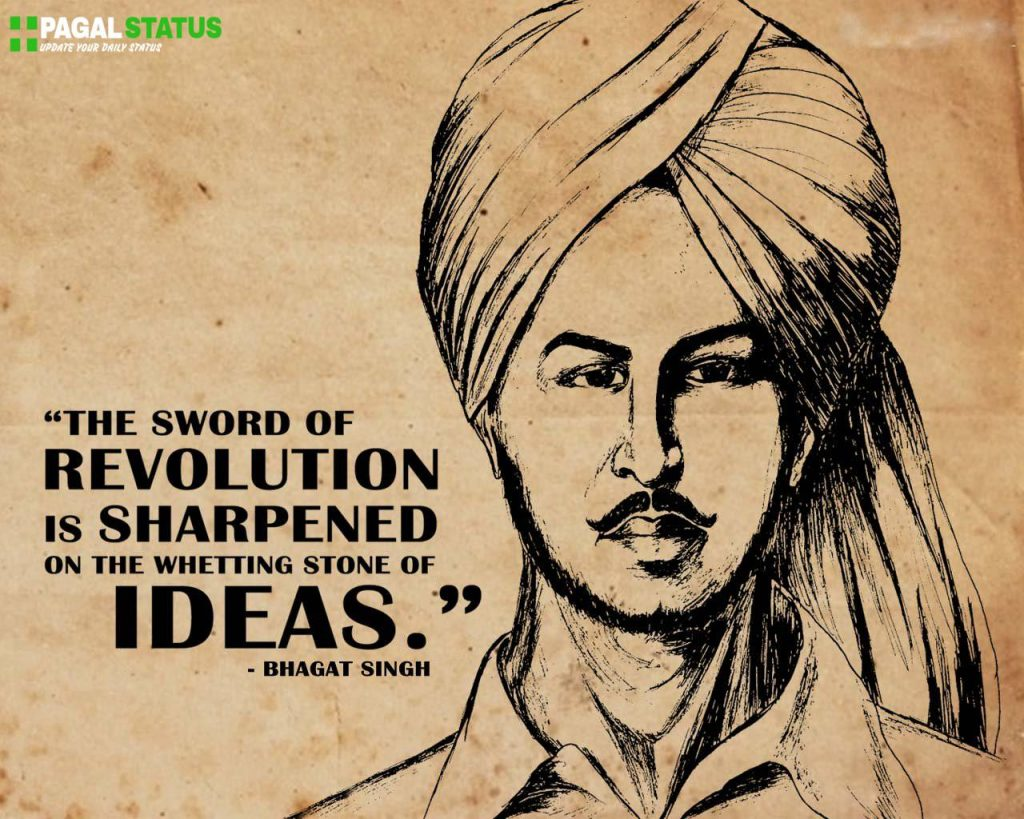 23 March 2020 Shaheed Diwas Quotes Status SMS in Hindi