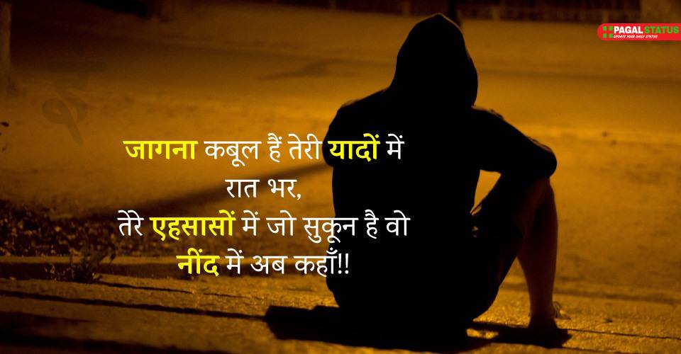 2 Lines New Sad Sayari in Hindi