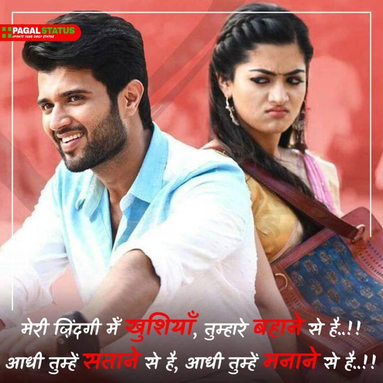 2 Lines Hindi Love Romantic Sayari