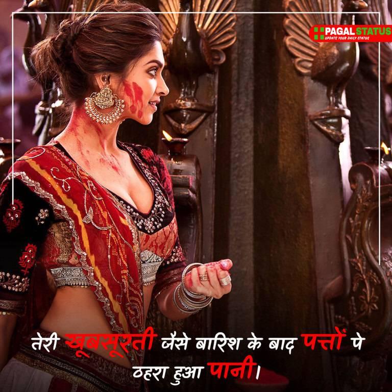 Best Love Romantic Hindi Sayari For Lovers