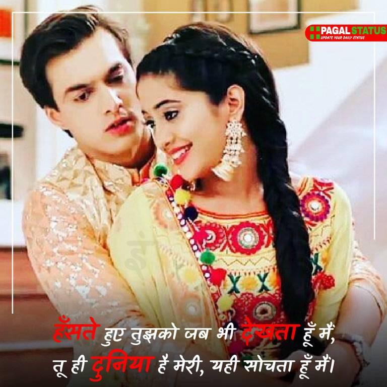 Love Romantic Hindi Sayari For Girlfriend