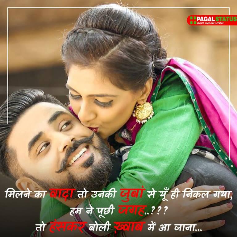 Best Romantic Sayari For Lovers