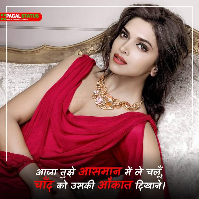 Cute Couple Romantic Satatus in Hindi