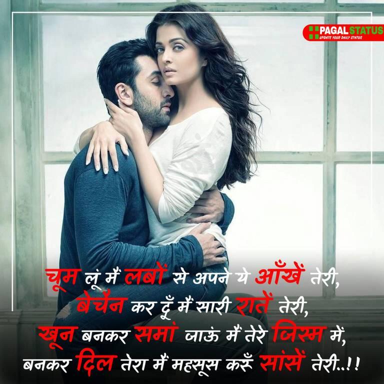 Love Romantic Status For Whatsapp