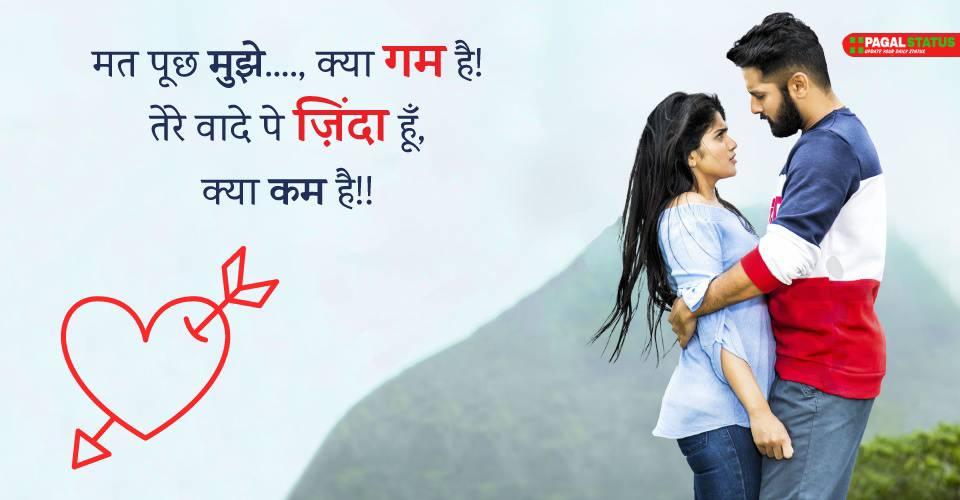 Love Breakup Sad Sayari in Hindi