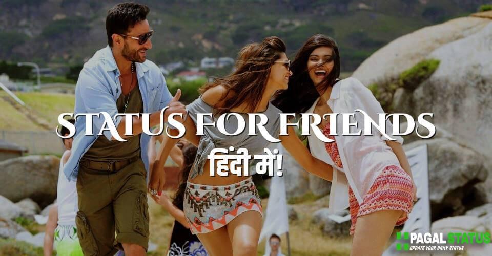 Best Friendship Status Sayari in Hindi