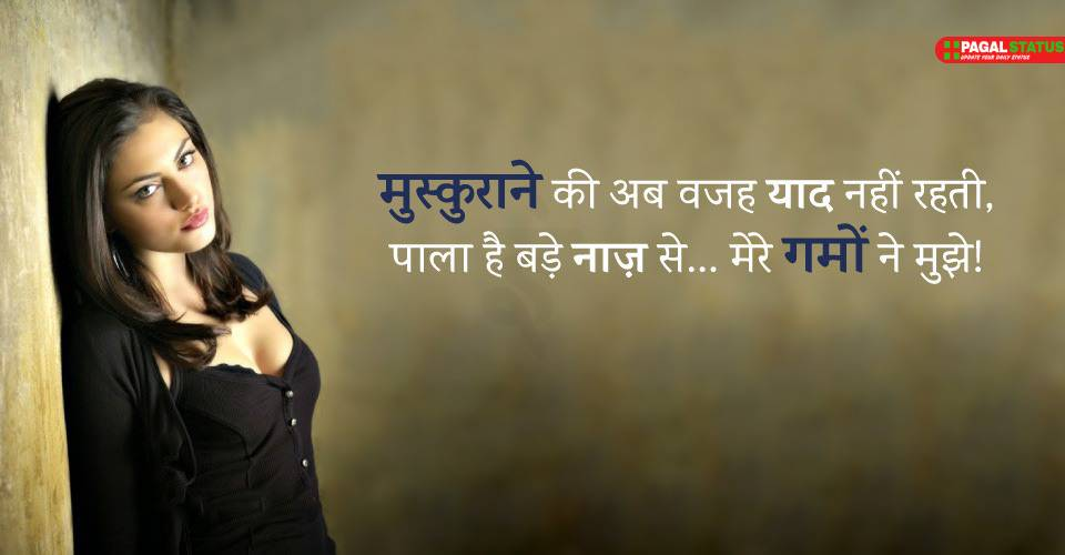 2 Line veer Sad Qoute Status in Hindi