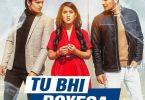 Tu Bhi Royega Song Whatsapp Status Video Download