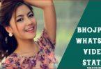 Bhojpuri Whatsapp Video Status