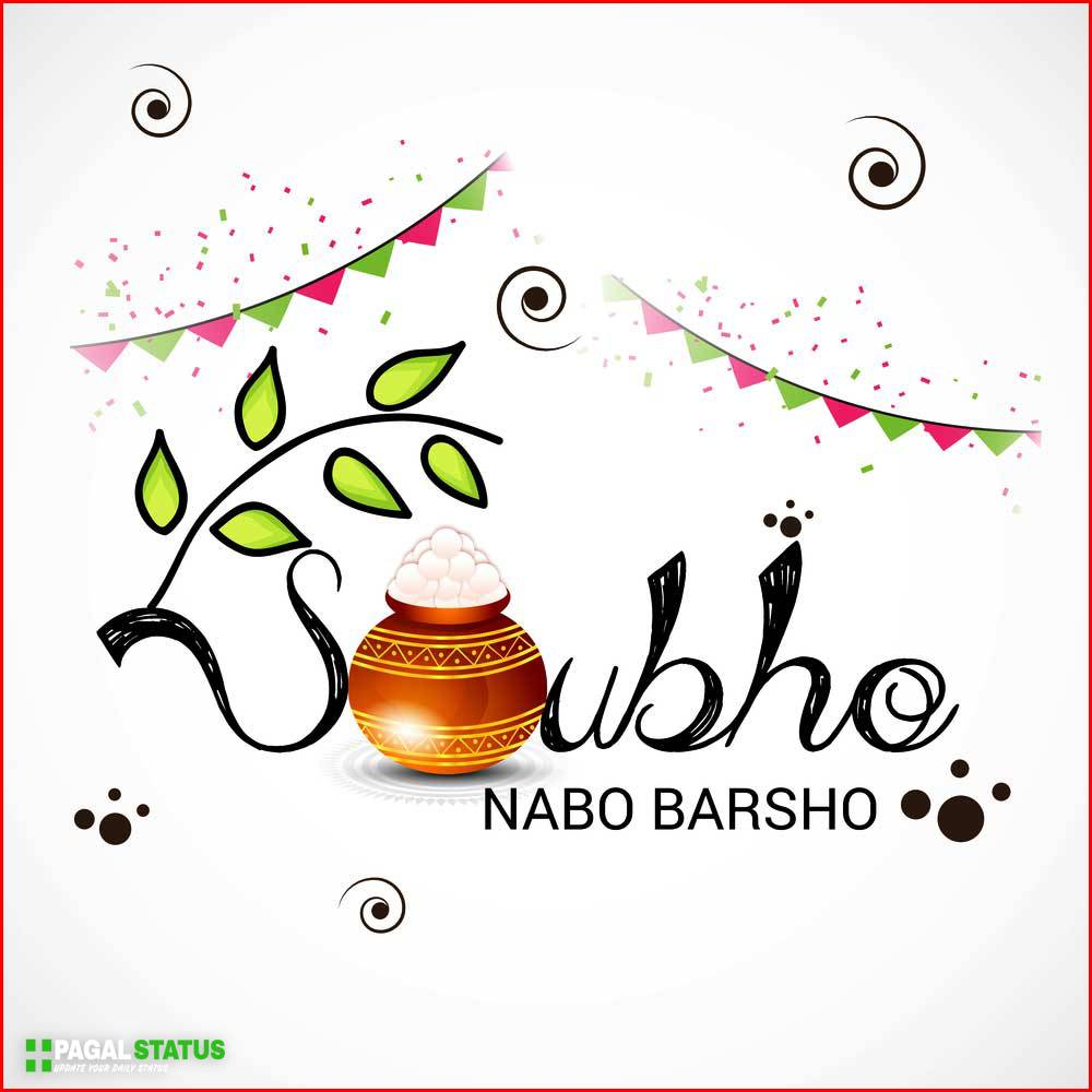 Subha Nabo Barsho Wishes Images