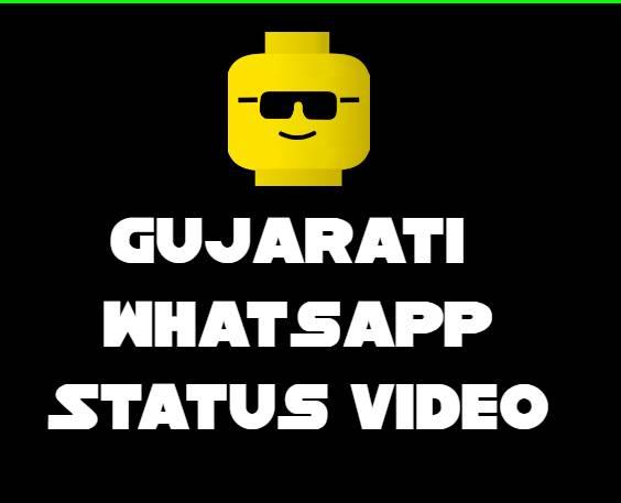 Gujarati Love Romantic Whatsapp Status Video Downlaod