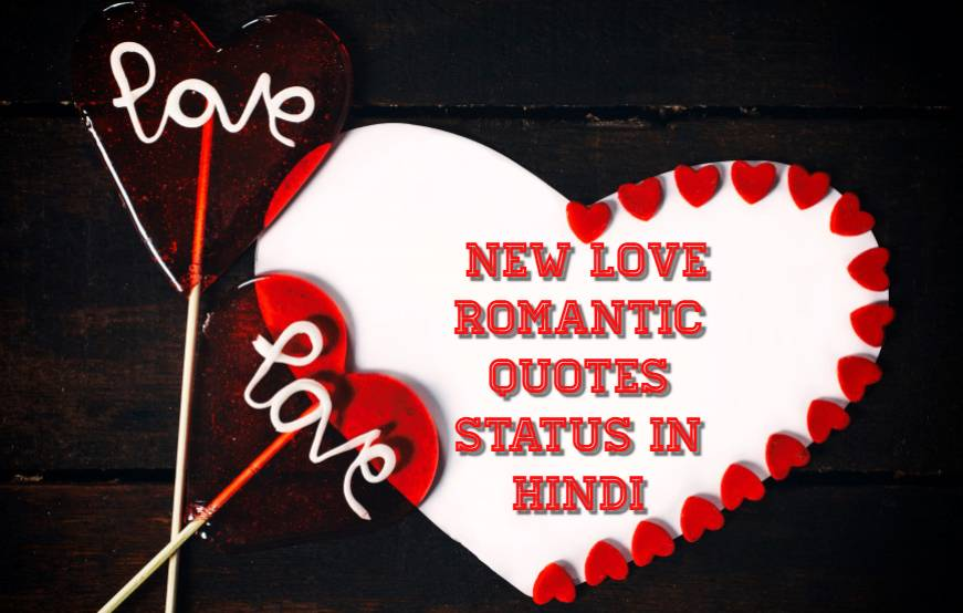 New Love Romantic Quotes Status in Hindi