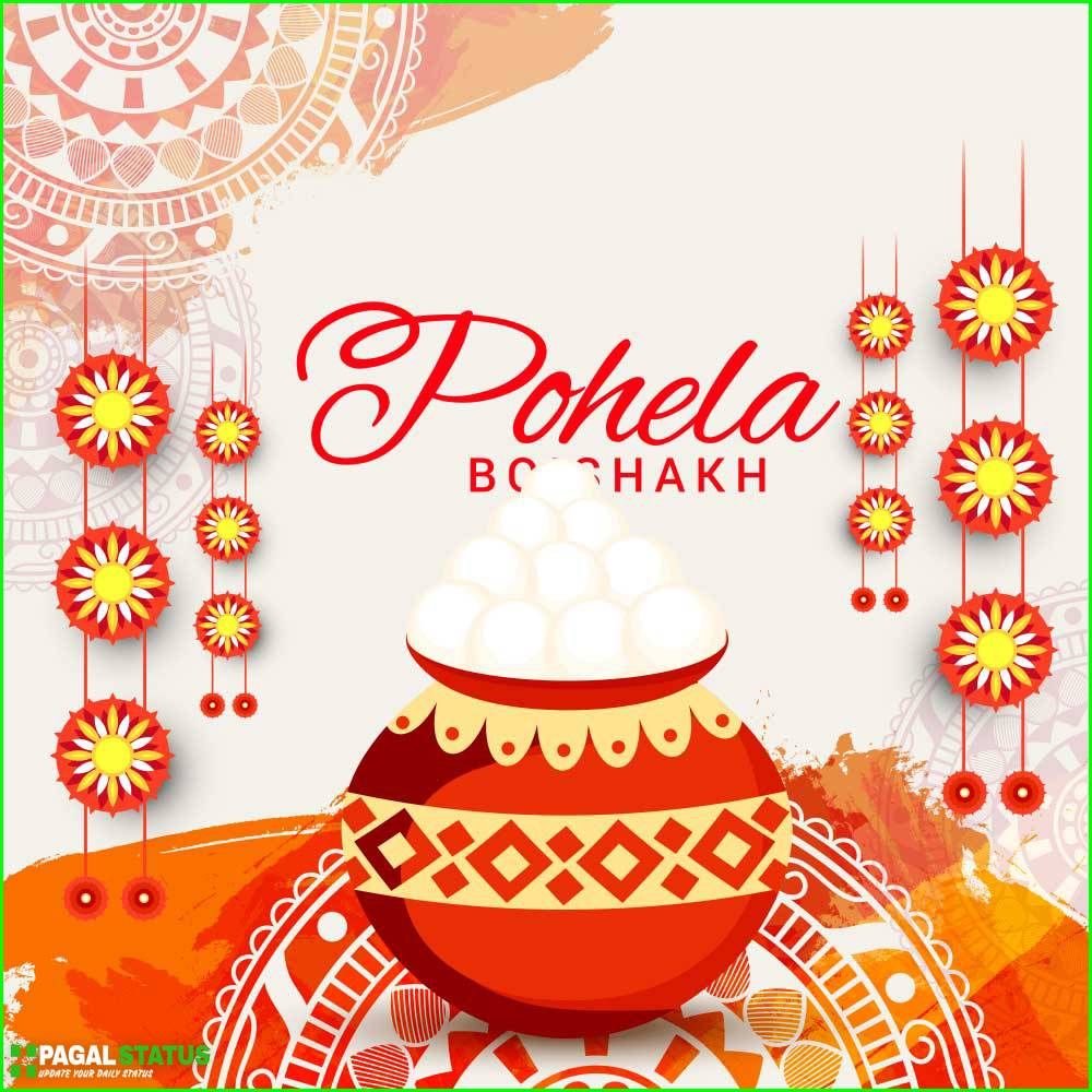 Happy Pohela Boishakh 2020 images