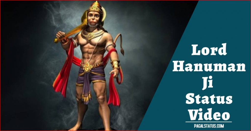 Lord Hanuman Ji Status Video Downlaod