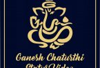 Happy Ganesh Chaturthi 2020 Status Video