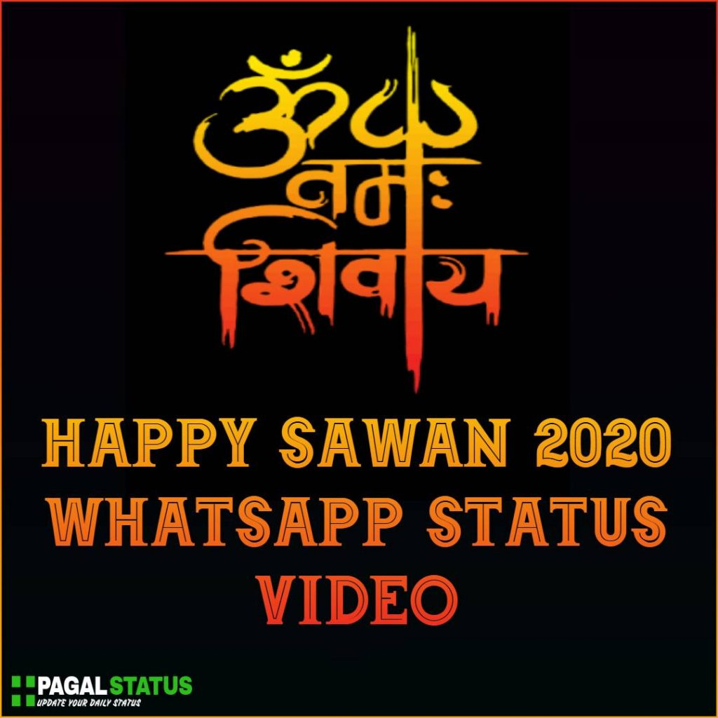 Happy Sawan 2020 Whatsapp Status Video