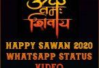 Happy Sawan 2020 Whatsapp Status Video Download