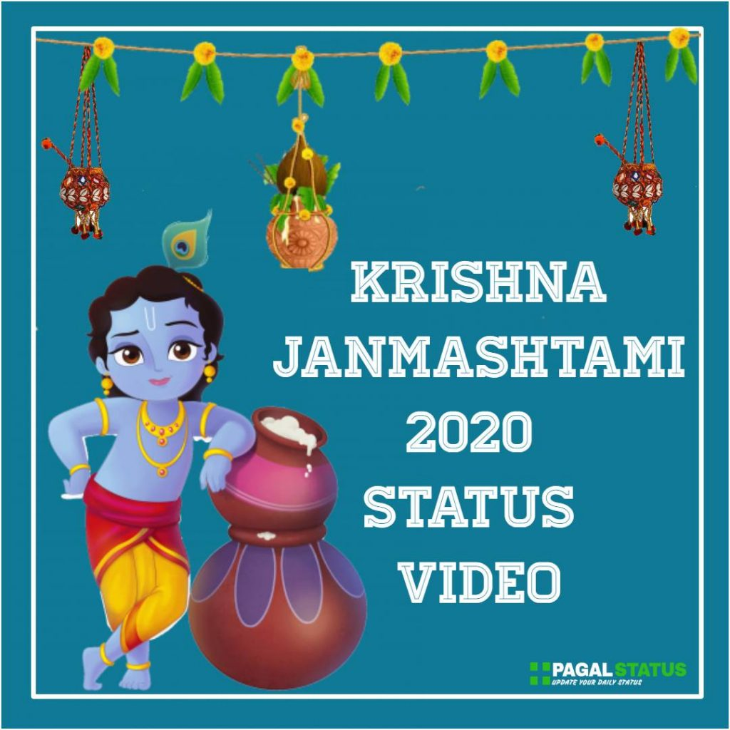 Krishna Janmashtami 2020 Status Whatsapp Video Download