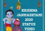Krishna Janmashtami 2020 Whatsapp Status Video
