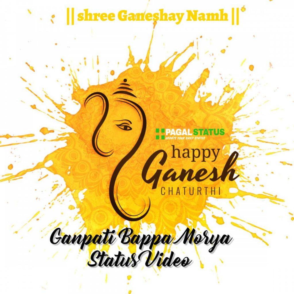 Ganpati Bappa Morya Status Video Download