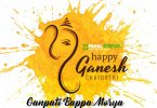 Ganpati Bappa Morya Status Video Download