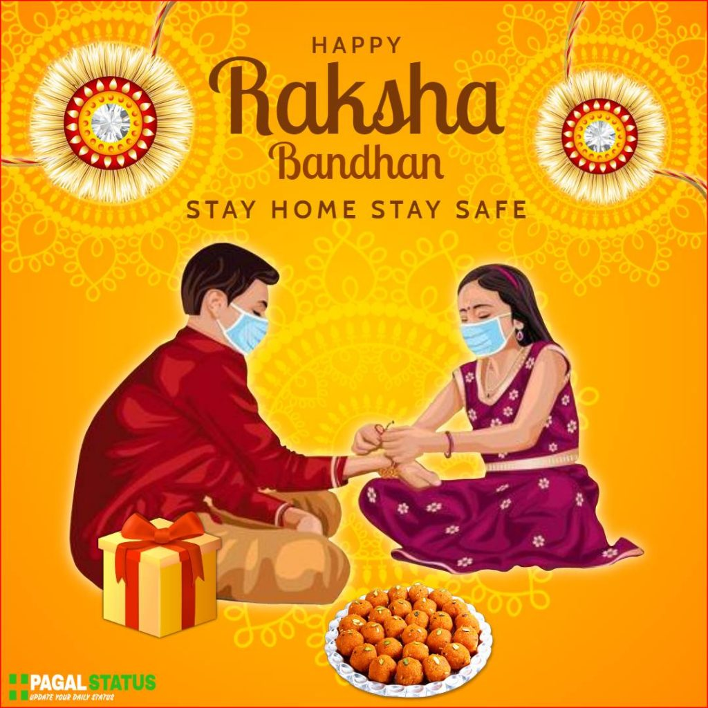 Happy Raksha Bandhan Quotes 2020