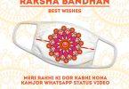 Meri Rakhi Ki Dor Kabhi Hona Kamjor Whatsapp Status Video