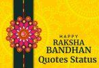 Raksha Bandhan 2020 Quotes Status Massages