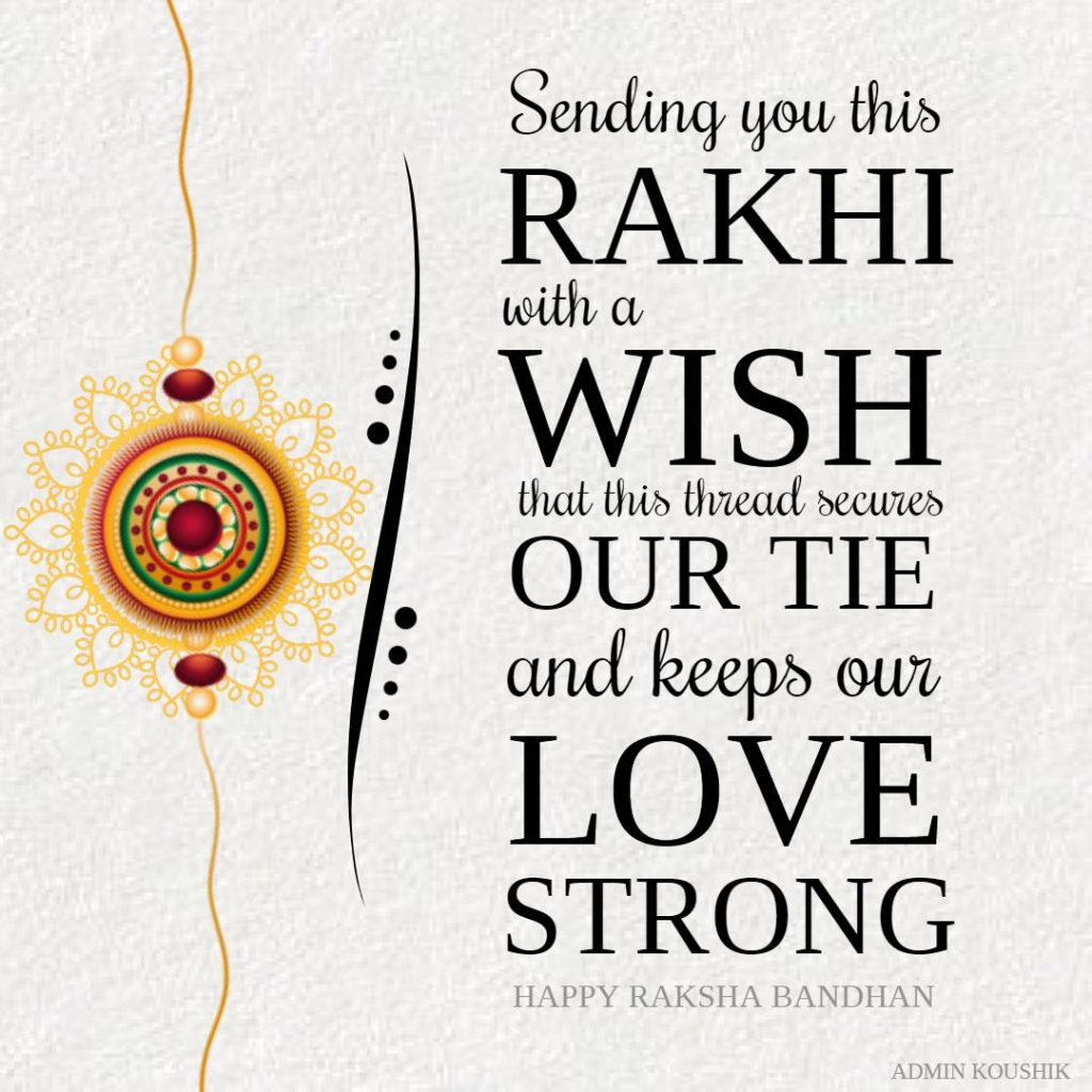 Brother And Love Rakhi Bandhan Quotes