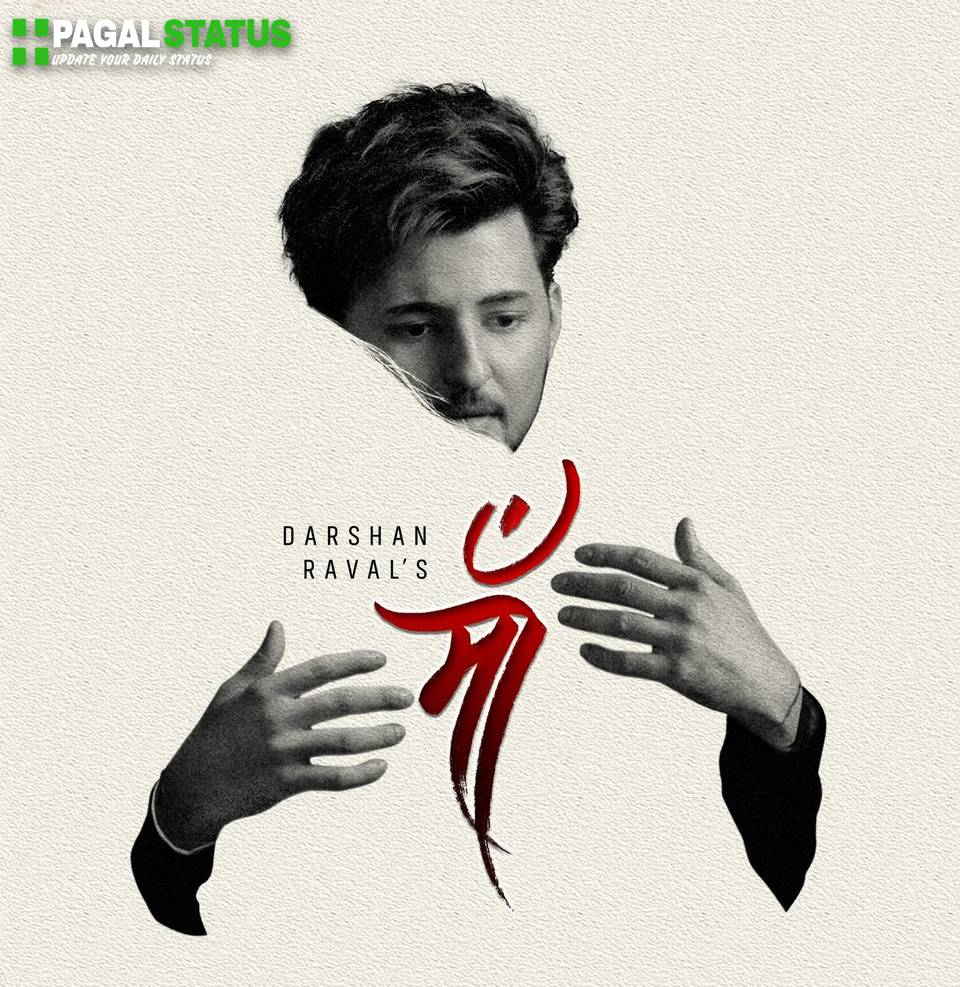 Maa Darshan Raval Song Whatsapp Status Video