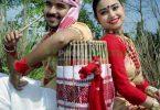 Assamese Status Video
