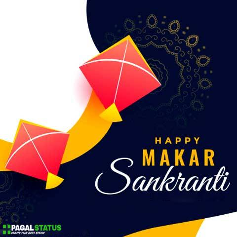 Makar Sankranti 2021 Status Video