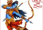 Shree Ram Status Video