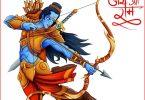 Shree Ram Status Video