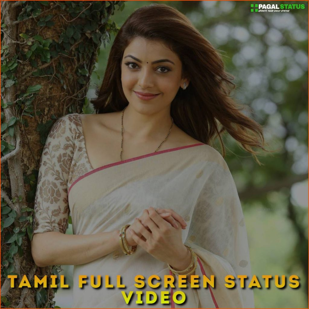 Tamil Full Screen Status Video Download