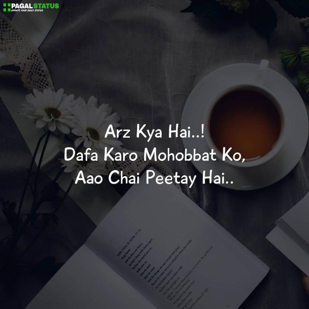Best Mohobbat Shayaris Status in Hindi