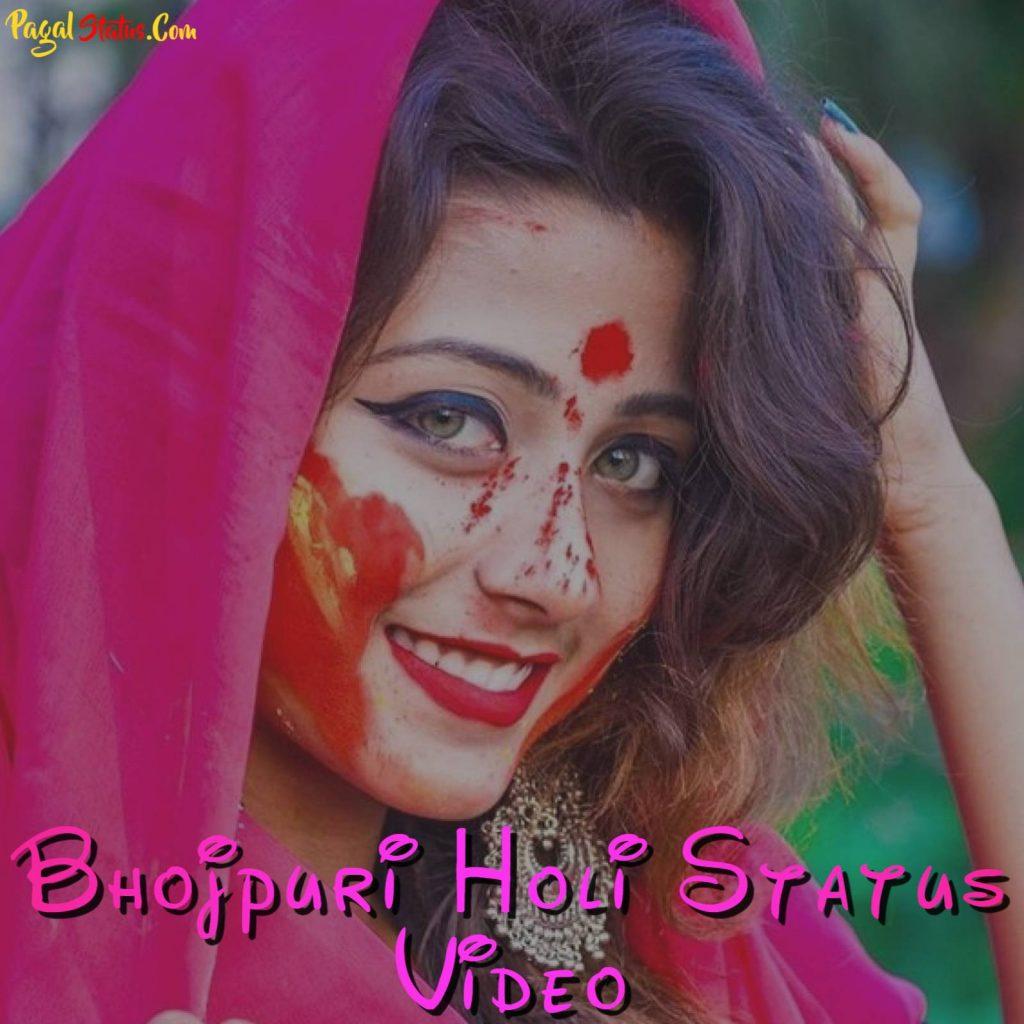 Bhojpuri Holi Status Video