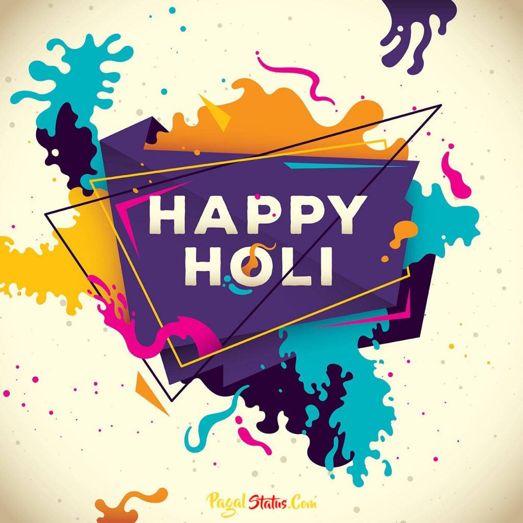 Happy Holi Images, Wallpapers, Photos, Quotes