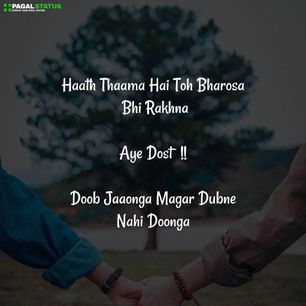 Hindi Romantic Love Shayari Images
