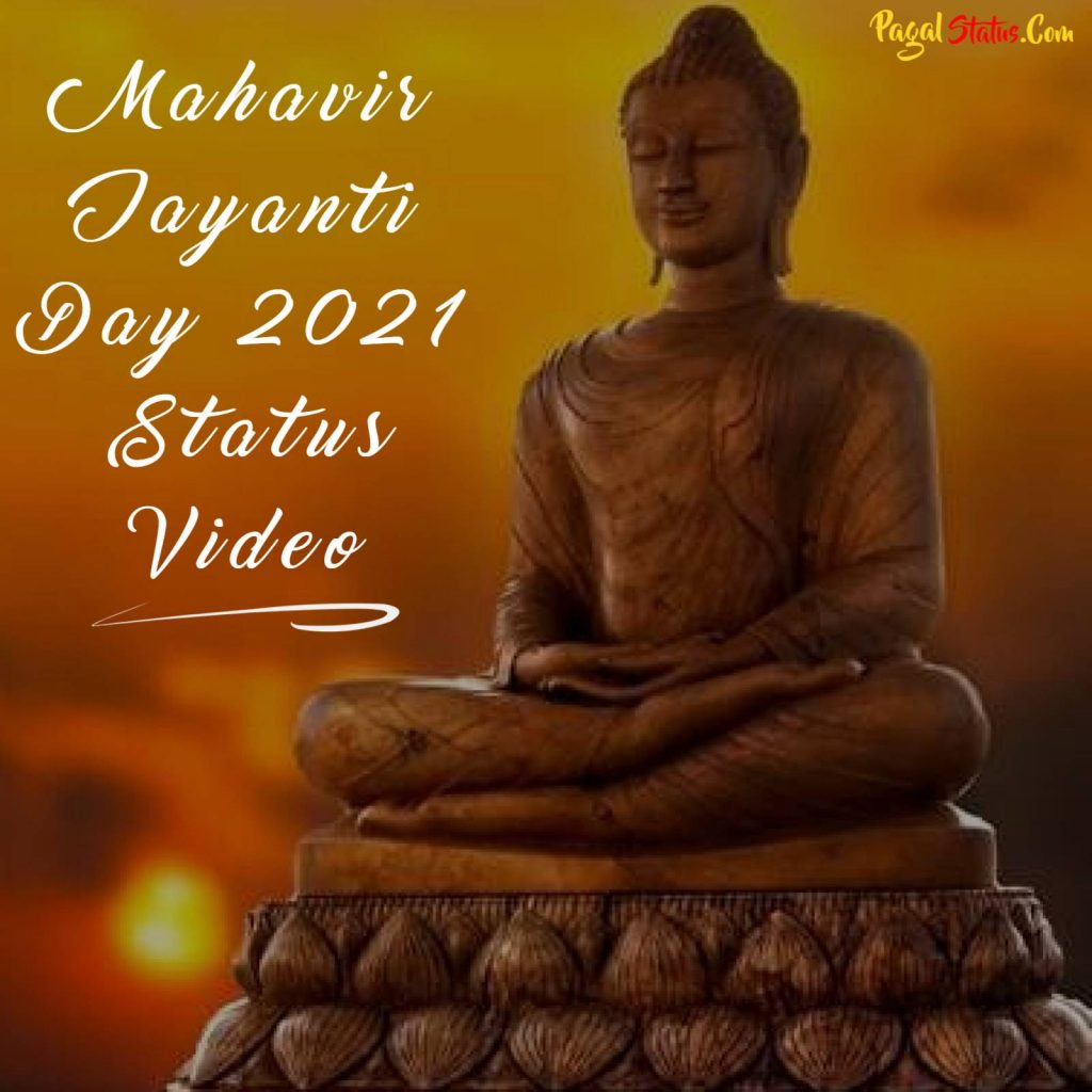 Mahavir Jayanti Day 2021 Status Video Download