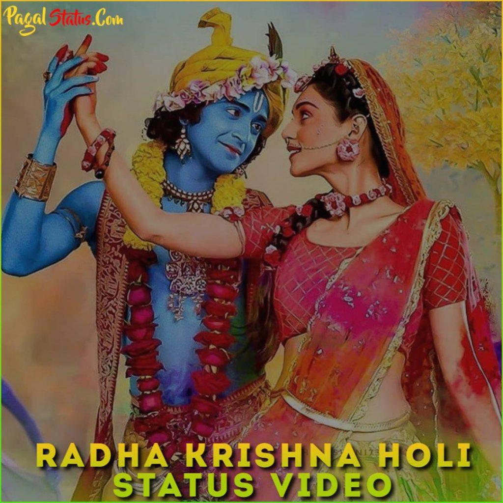 Radha Krishna Holi Status Video Download