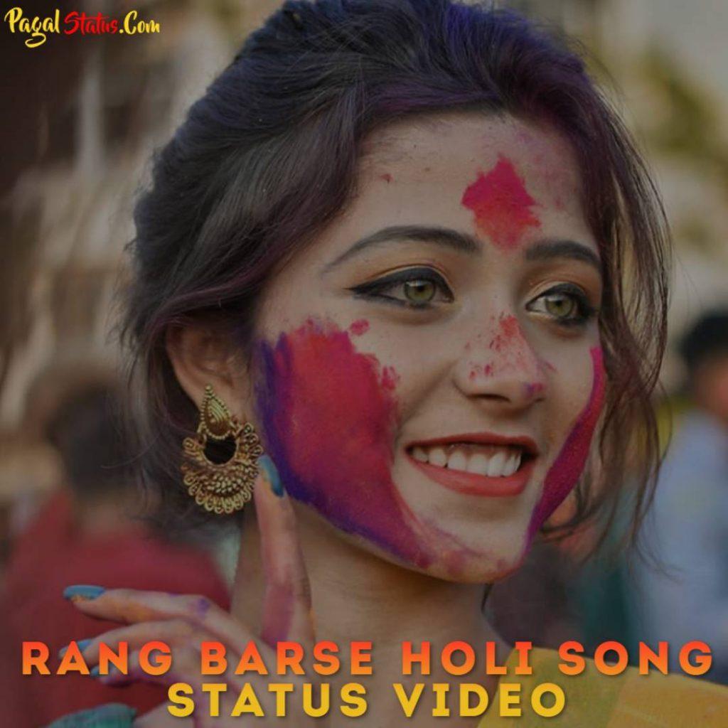 Rang Barse Holi Song Status Video