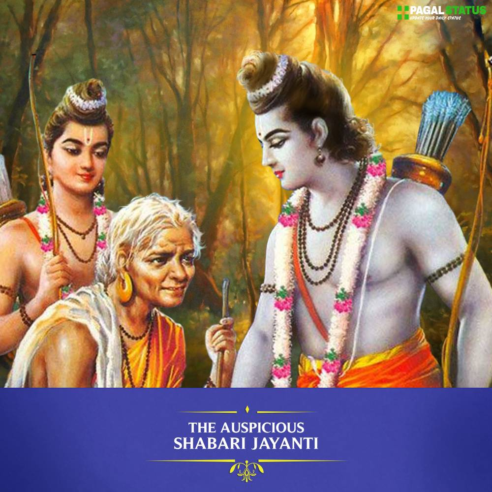 Shabari Jayanti 2021 Wishes And Quotes With Image