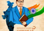Ambedkar Jayanti 2021 Status Video